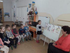 «Всеукраїнського заняття доброти»
